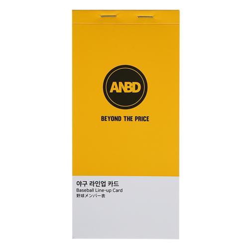 [KNB]베이스볼 라인업카드_BEEE002